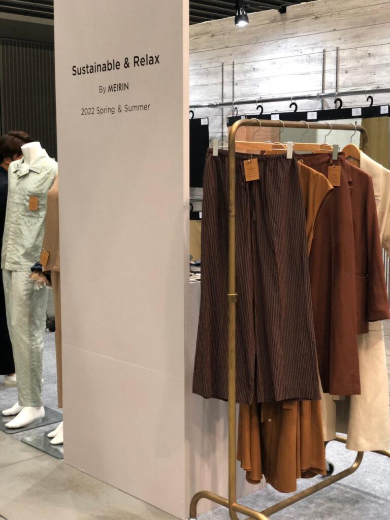 Premium Textile Japan 2022 S/S
